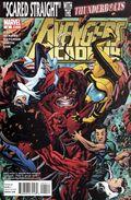 Avengers Academy (2010) 4A