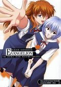 Neon Genesis Evangelion The Shinji Ikari Raising Project TPB (2009- Digest) 8-1ST