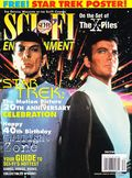 Sci-Fi Entertainment (Sci-Fi Channel) 199912