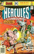 Hercules Unbound (1975) Mark Jewelers 6MJ