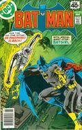 Batman (1940) Mark Jewelers 311MJ
