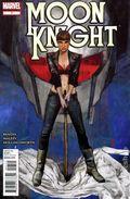 Moon Knight (2011 4th Series) 7A