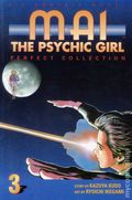 Mai the Psychic Girl TPB (1996 The Perfect Collection) 3-REP