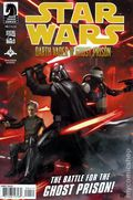 Star Wars Darth Vader and the Ghost Prison (2012 Dark Horse) 4