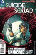 Suicide Squad (2011 4th Series) 12