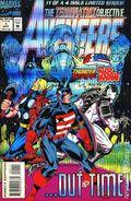 Avengers the Terminatrix Objective (1993) 1