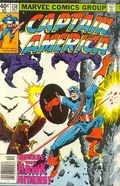 Captain America (1968 1st Series) 238