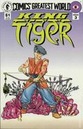 Comics Greatest World King Tiger (1993) 1
