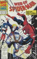 Web of Spider-Man (1985 1st Series) Annual 9U