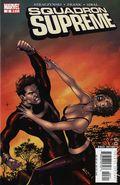 Squadron Supreme (2006 2nd Series) 3