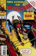 Spider-Man (1990) 51N