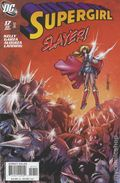 Supergirl (2005 4th Series) 17