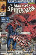 Amazing Spider-Man (1963 1st Series) Mark Jewelers 325MJ