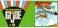Adventures of GI Joe (3rd Series Hasbro) 5