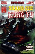Shang-Chi Master of Kung Fu Black and White (2009) 1