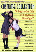 Manga University Presents Costume Collection SC (2003) 1-1ST