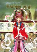 Art of Fushigi Yugi HC (2006 2nd Edition) 1-1ST