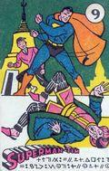 Superman-Tim Stamp (circa 1945) 9