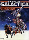 Battlestar Galactica Color and Activity Book SC (1978) BG-355