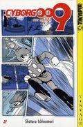 Cyborg 009 GN (2003-2005 Digest) 2-1ST