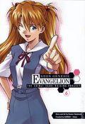 Neon Genesis Evangelion The Shinji Ikari Raising Project TPB (2009- Digest) 6-1ST
