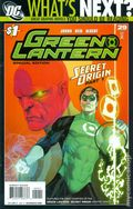 Green Lantern (2005-2011 3rd Series) 29B