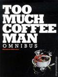 Too Much Coffee Man Omnibus TPB (2011 Dark Horse) 1-1ST