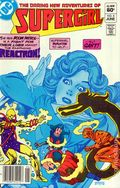 Supergirl (1982 2nd Series) Mark Jeweler 8MJ