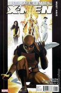 Ultimate X-Men (2011 Marvel) Must Have 1