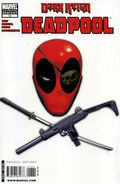 Deadpool (2008 2nd Series) 13C