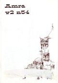 Amra (1959) fanzine Volume 2, Issue 54