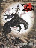 Deva Zan HC (2012 Dark Horse) 1-1ST