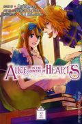 Alice in the Country of Hearts: My Fanatic Rabbit GN (2012 Digest) 2-1ST