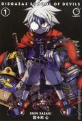 Disgaea 3 School of Devils GN (2013 Udon) 1-1ST