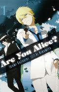 Are You Alice TPB (2013 Yen Press Digest) 1-1ST
