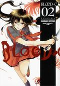 Blood C GN (2013 Dark Horse Digest) 2-1ST
