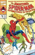 Amazing Spider-Man Adventures in Reading Giveaway (1991) Volume 2, Issue 1-ORANGEJULIUS