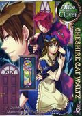 Alice in the Country of Clover: Cheshire Cat Waltz GN (2012-2013 Seven Seas Digest) 6-1ST
