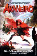 Akaneiro: The Path of Cloak and Wolf HC (2013 Dark Horse) 1-1ST
