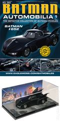 Batman Automobilia: The Definitive Collection of Batman Vehicles (2013- Eaglemoss) Figurine and Magazine #20