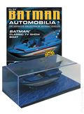 Batman Automobilia: The Definitive Collection of Batman Vehicles (2013- Eaglemoss) Figurine and Magazine #24