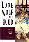 Lone Wolf and Cub TPB (2000-2002 Dark Horse Digest) 5-1ST