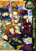 Alice in the Country of Clover: March Hare GN (2014 Seven Seas Digest) 1-1ST