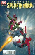 Superior Spider-Man (2012) 31C