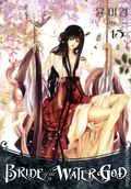 Bride of the Water God TPB (2007- ) 15-1ST