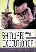 Samurai Executioner Omnibus TPB (2014-2015 Dark Horse) 1-1ST