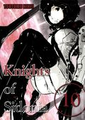 Knights of Sidonia GN (2013 Vertical Digest) 10-1ST
