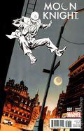Moon Knight (2014 5th Series) 7B