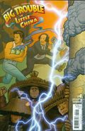 Big Trouble In Little China (2014 Boom) 4B