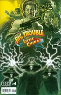 Big Trouble In Little China (2014 Boom) 4A